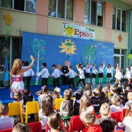 Празник на детската градина 1