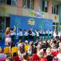 Празник на детската градина - ДГ Бреза - Пловдив