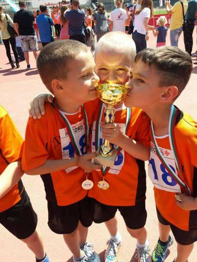 Спортуваме, лудуваме, печелим! - ДГ Бреза - Пловдив