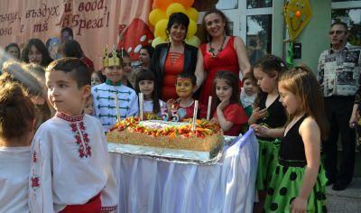 25 - ДГ Бреза - Пловдив