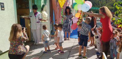 Откриване на учебната 2019/2020 година - ДГ Бреза - Пловдив