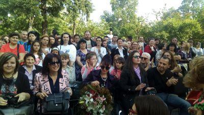 3 - ДГ Бреза - Пловдив