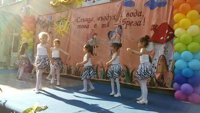 10 - ДГ Бреза - Пловдив